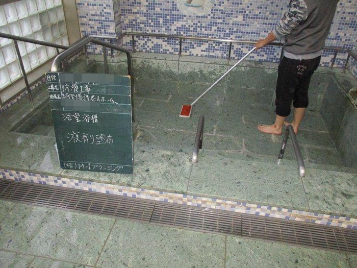 転倒事故防止